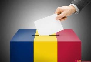 Cum-puteti-vota-la-alegerile-din-Romania