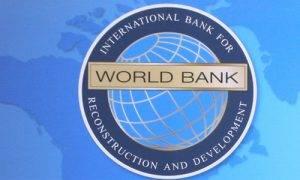 banca-1434529742