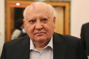 gorbaciov#