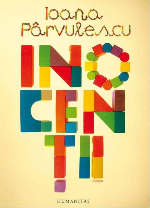 inocentii_1_fullsize