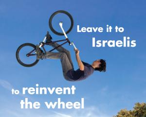 Datorăm Israelului faptul că nu avem pană de cauciuc