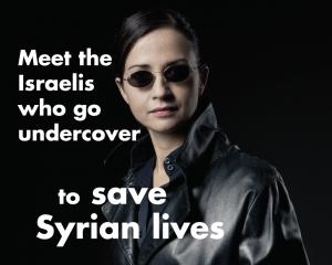 Voluntari israelieni sub acoperire duc medicamente, mâncare și ajutoare în teritoriile siriene aflate în război, deși Siria este inamicul Israelului