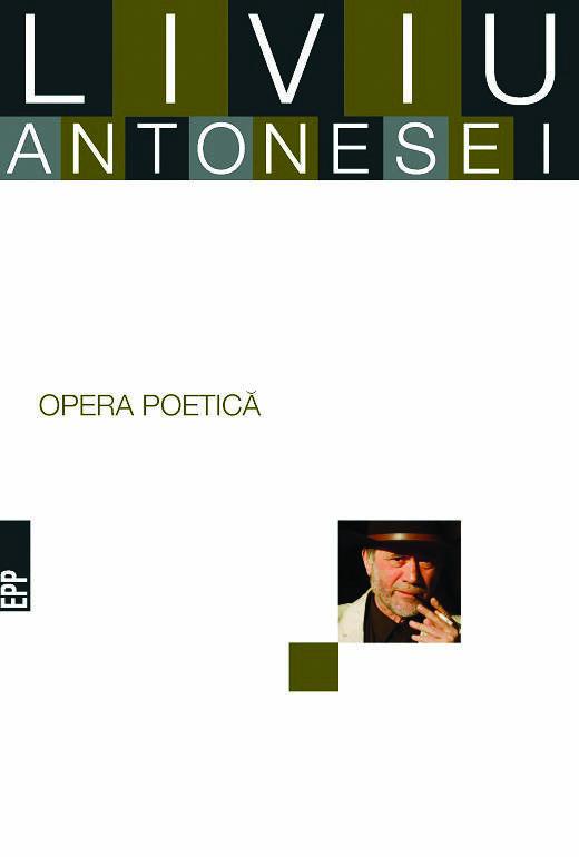 Liviu Antonesei Q Magazine