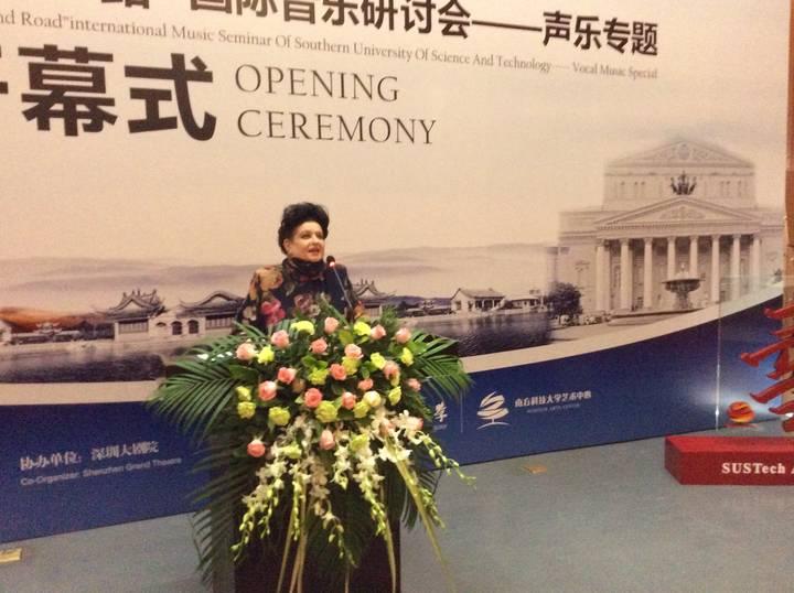 Deschiderea oficială a cursurilor Master Class Mariana Nicolesco la Universitatea din Shenzhen