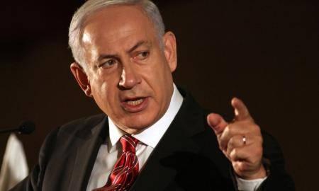Netanyahu Q Magazine