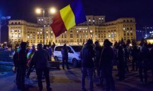 Realitatea RO Protest Parlament