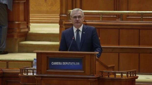 Liviu Dragnea a făcut declarații de ultimă oră despre controversatele legi ale Justiției, Q Magazine